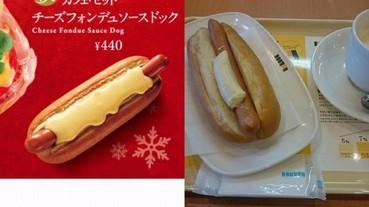 人與人之間的信任呢?日本網友被產品照片和實際的差距給擊垮...