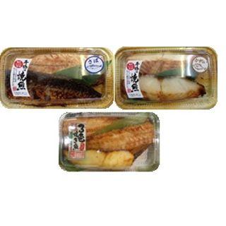 伴助 焼きかれい/縞ほっけ焼き/焼魚3色セット