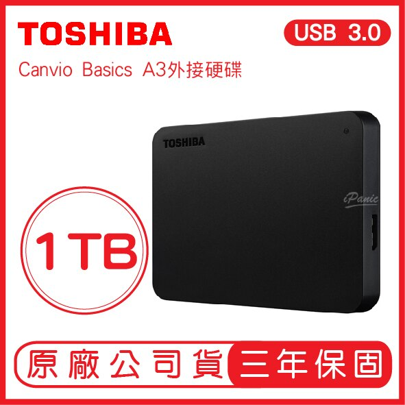 TOSHIBA 1TB USB3.0 2.5吋 外接硬碟 行動硬碟 東芝Canvio Basics A3 1T 隨身硬碟。人氣店家iPanic的◆ 硬碟 ◆、▲2.5吋外接硬碟▲有最棒的商品。快到日本