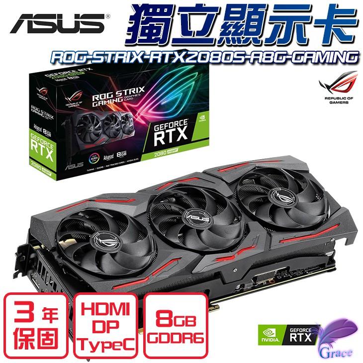 產品特色● 完勝顯卡 效能全制霸ROG Strix GeForce® RTX 2080 SUPER™ 與前代顯示卡相比,擁有更多CUDA核心,並搭載強大的電量和出色散熱性能,為史詩級遊戲經驗打造適合環