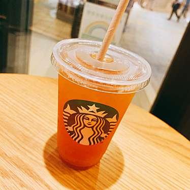 スターバックスコーヒー東京駅エキュート京葉ストリート店のundefinedに実際訪問訪問したユーザーunknownさんが新しく投稿した新着口コミの写真