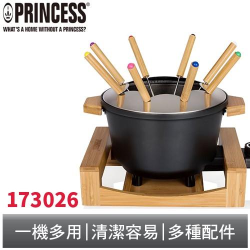 Princess 多功能陶瓷料理鍋 173026 荷蘭公主