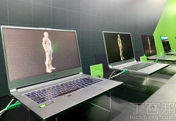 目前NVIDIA Studio平台下,有超過27款筆電及行動工作站,包括Acer、Asus、Dell、Gigabyte、HP、Lenovo、msi、Razer…等。