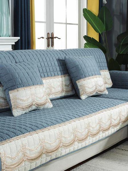 沙發墊沙發墊四季通用一套防滑北歐簡約坐墊子全包萬能沙發套罩巾全蓋 JD寶貝計書