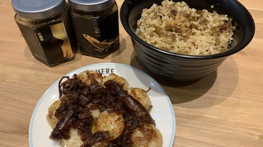 簡單做出美味料理!「澎湖伯海鮮醬料」攜帶方便~隨時隨地秀一手好菜