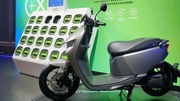 宏佳騰電動車 AEON Ai-1 Sport 正式發表!補助後最低售價 58,800 元起
