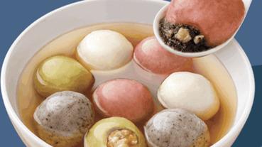 元宵節、冬至甜湯圓推薦!超好吃芝麻湯圓、花生湯圓甜湯這樣煮!