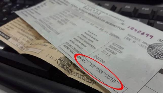 STNK motor tidak bayar pajak 5 tahun (ilustrasi).