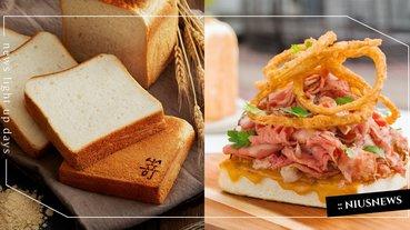 「WILDWOOD×嵜本SAKImoto」推出3款生吐司早午餐,未來肉排意外好吃