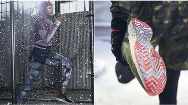 「寒冷潮濕天氣」運動的救星!Nike 最新 Run Utility 冬季跑步系列強勢登場!