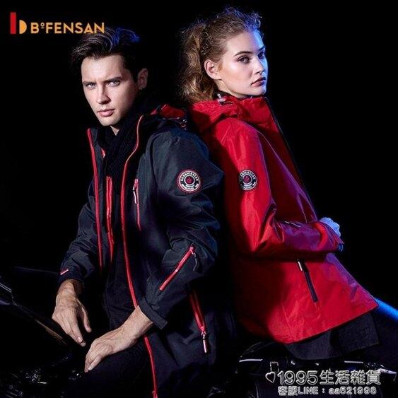 戶外衝鋒衣男女秋冬三合一兩件套棉內膽登山服可拆卸潮外套