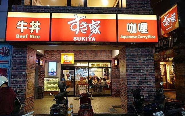 現時「すき家」在大中華及東南亞也有不少分店,圖為台灣的分店。(互聯網)