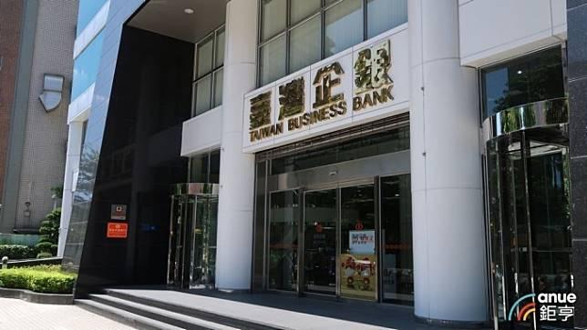 國銀首例!台企銀違反豪宅信用管制 遭央行開罰100萬元