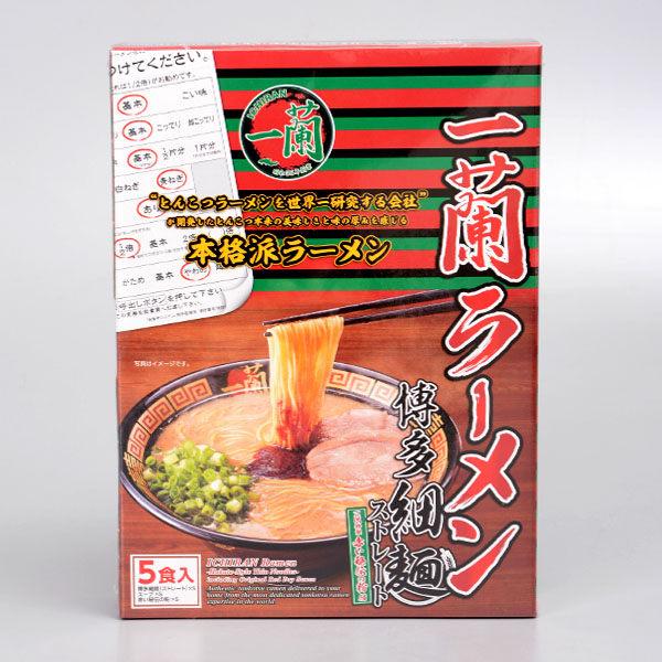 一蘭拉麵 直麵(5入盒裝) (賞味期限:2020.04.07)