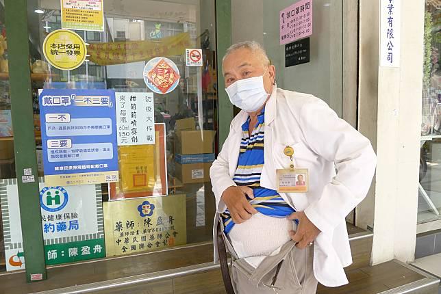 72歲的老藥師陳盈舟患有慢性疾病,仍不辭辛勞,穿著成人紙尿褲來服務購買口罩的民眾
