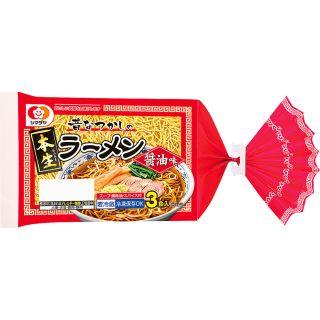〈シマダヤ〉本生ラーメン 醤油味 110g×3