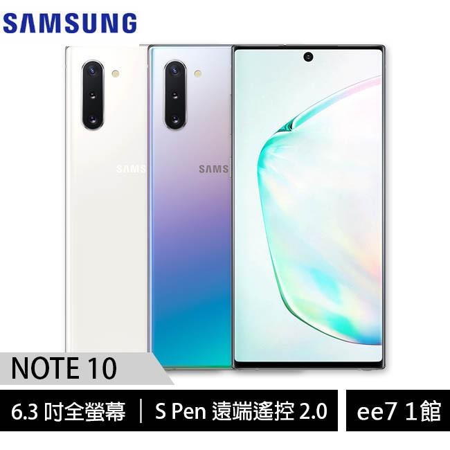 【原廠99%全新福利品】SAMSUNG Galaxy Note 10 (8G/256G) 6.3吋 [ee7-1]【商品特色】10nm製程處理器4000mAh大容量內建電池6.4吋無邊際螢幕設計S P