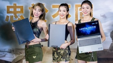 Lenovo 發表 Legion 電競新品,Y730 及 Y530 電競筆電、四款大小尺寸桌機全面上市
