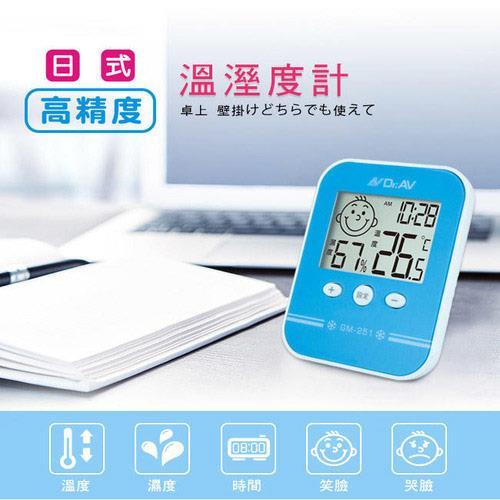 使用電原 : 4號電池*2(須自購)體積 : 長9.8*寬7.7*高1.6公分重量 : 60公克額定電壓 : 3V溫度測量範圍 : 0℃~+50℃(32℃~+122℉)溼度測量範圍 : 10%RH~9