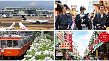 日本雜談 日本人不愛出國!理由似乎跟馬桶有關係?