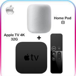 ◎★Apple HomePod 智慧音箱 白|◎★Apple TV 4K 32GB|◎★Apple影音組商品名稱:HomePod智慧音箱白+AppleTV4K32G品牌:無型號:MQHV2TA/A白色