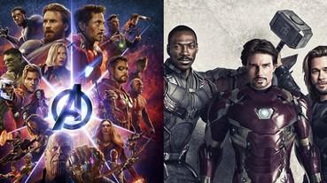 〔復仇者聯盟〕無違和!如果復仇者聯盟在 90 年代開拍,這些英雄人物換他們做看看會變怎樣?