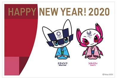 日本郵局2020賀年明信片_東京奧運