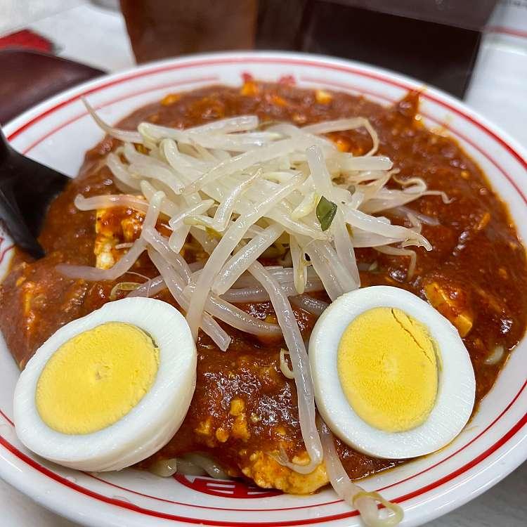 DaiKawaiさんが投稿した上大崎ラーメン・つけ麺のお店蒙古タンメン中本 目黒店/モウコタンメンナカモト メグロテンの写真