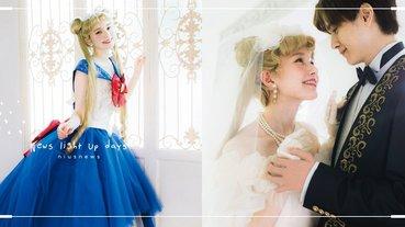「美少女戰士婚紗計畫」完成女孩一生的夢想!希蕾妮蒂公主&安迪米歐王子婚服絕美還原