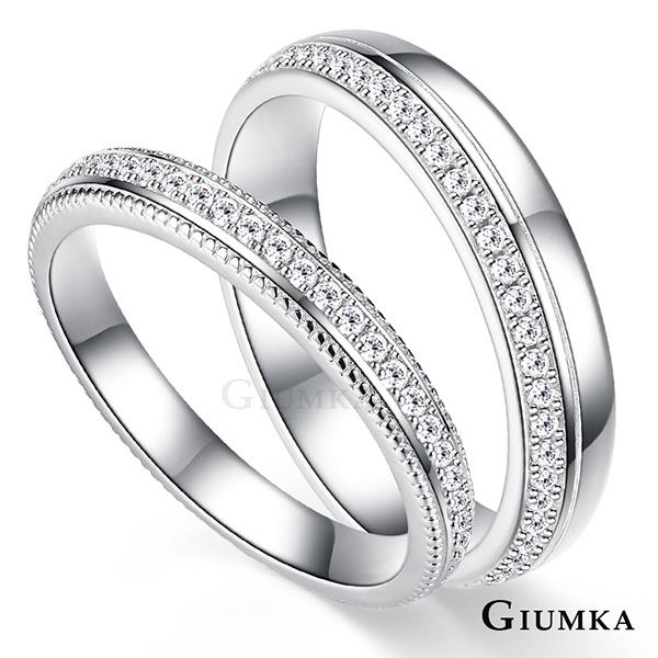 GIUMKA 925純銀戒指尾戒 穿越愛戀 純銀戒 情侶對戒 情人節推薦 單個價格 MRS06023