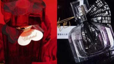 YSL、Chopard最具收藏價值的逸品級香氛!買不到的人只能看照片過乾癮了!