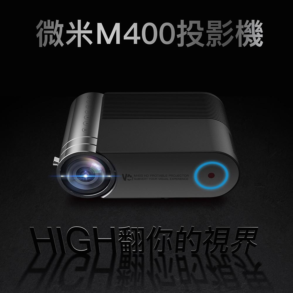 喜歡好音質的也可以外接音響 自己客廳就是電影院囉~ 商品規格 成像技術:TFT LCD 物理解析度:1280*720RGB 最大兼容解析度:1920*1080 光源類型:LED 光源亮度:150ANS