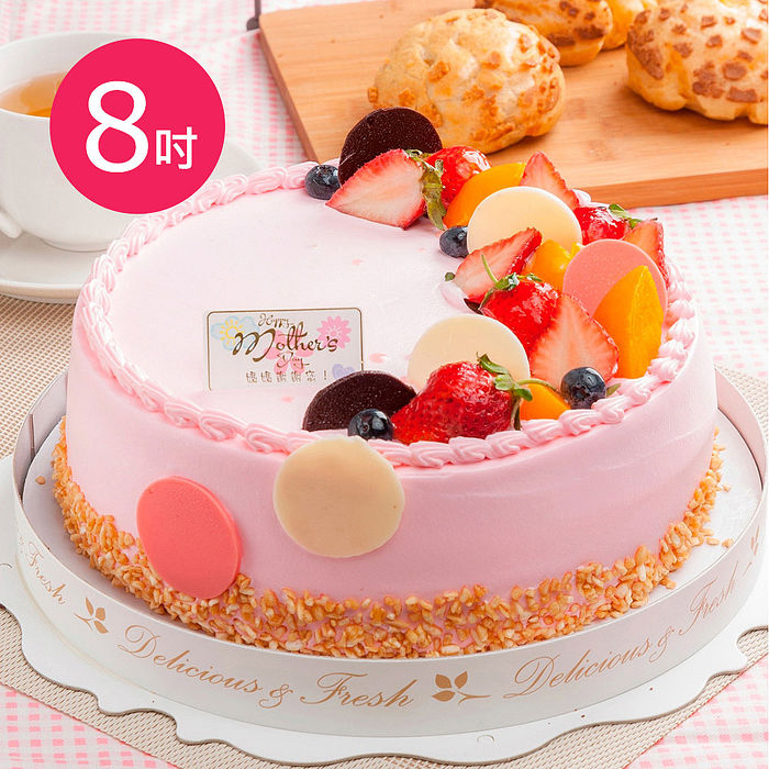 預購-樂活e棧-父親節造型蛋糕-初戀圓舞曲蛋糕(8吋/顆,共1顆)水果x芋頭