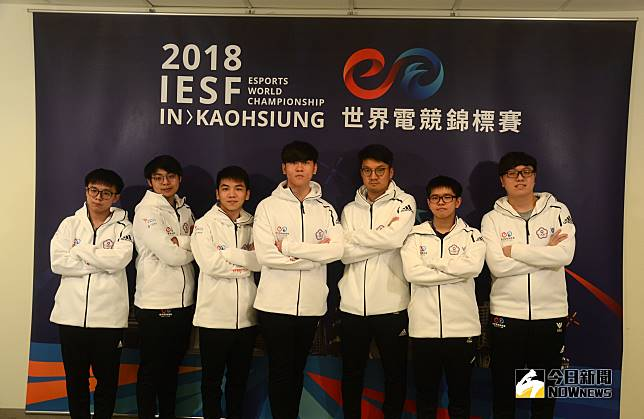 IESF世界電競錦標賽台灣英雄聯盟代表隊。
