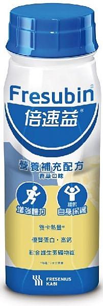 2倍優質蛋白、2倍鈣質、2倍維生素D (*相較於部分市售1大卡/毫升的營養配方)n綜合維生素礦物質