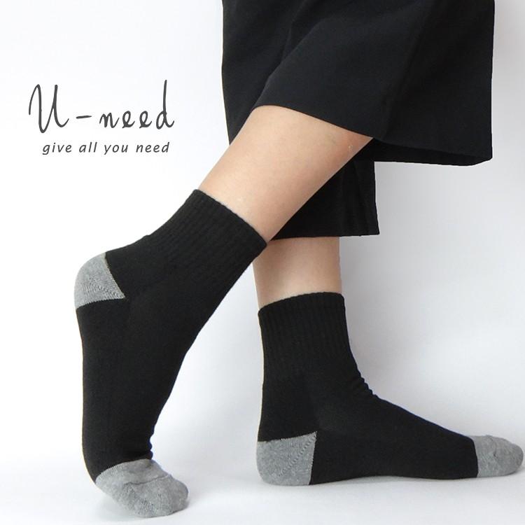 雙色素面氣墊1/2襪【買10送2】毛巾底 運動襪 棉襪 襪子 除臭襪 運動襪 台灣製 氣墊襪【Uneed】
