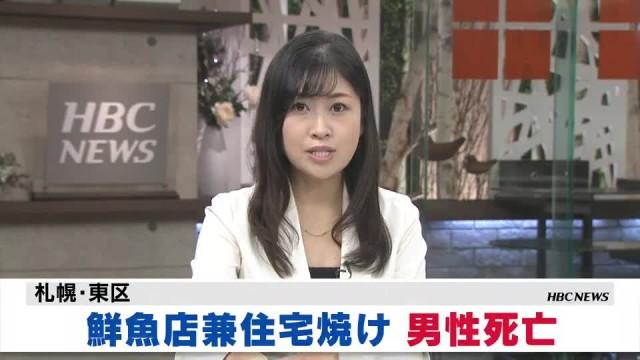 2 死亡 札幌 歳児