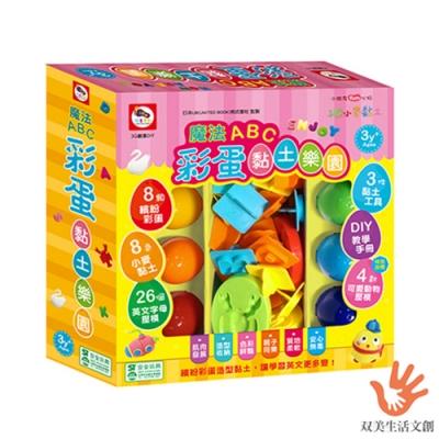 通過檢驗,大人小孩都能安心使用 質感扎實,可長時間揉捏不易乾燥 顏色飽和還可混色,創造色彩變化