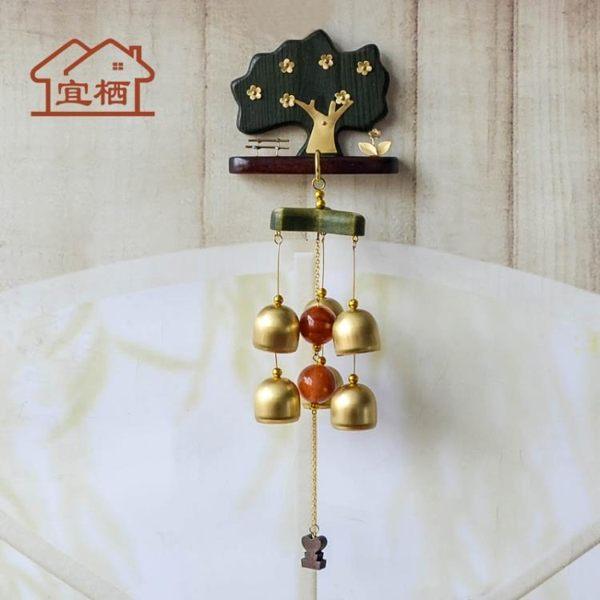 宜棲創意日式風鈴愛巢金屬實木銅風鈴鈴鐺掛飾門飾生日結婚禮物