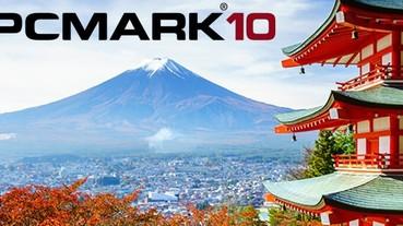 PCMark 10更新儲存裝置測試功能,反映固態硬碟日常效能表現