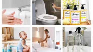 預防武漢肺炎、A型流感大爆發 居家洗手乳、出門乾洗手、消毒噴霧買起來!