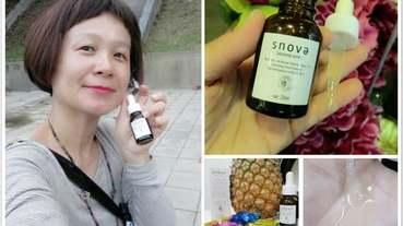 (凍齡秘訣)日本【Snova絲若雪 胎盤素精華液】--可以順應各種年齡層肌膚的絕佳保養聖品。