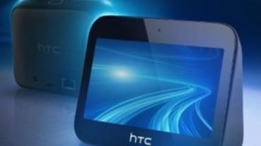 HTC 推出 5G 新機!是一款擁有超多功能的行動熱點與智慧家居裝置