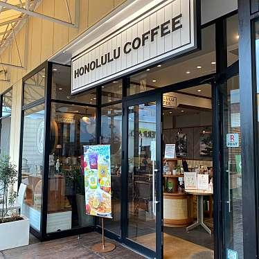 ホノルルコーヒー 三井アウトレットパーク幕張店のundefinedに実際訪問訪問したユーザーunknownさんが新しく投稿した新着口コミの写真