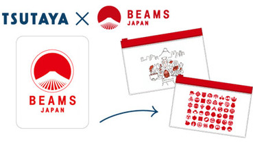 TSUTAYA×BEAMS JAPAN 生活時尚品牌最強合作!限量贈品等你來收藏