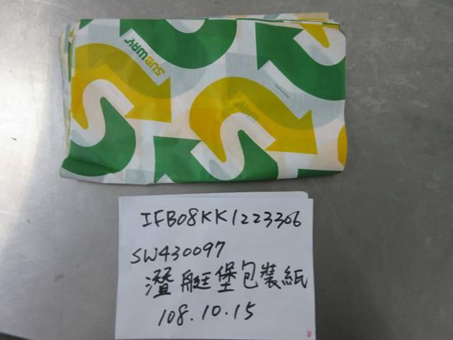 中國進口45萬張「SUBWAY潛艇堡包裝紙」  食藥署檢出品質不良不放行