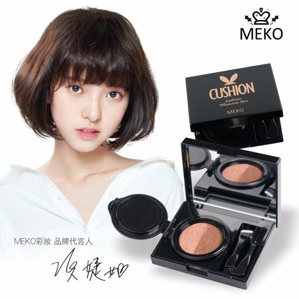 MEKO POPFESTIVE-魔幻派對 | 雙魅色氣墊眉膏 (2色任選 6g)