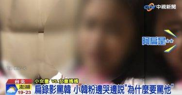 開罰80萬!媒體以「兒童」做政治人物新聞,NCC認定「妨害兒少身心」