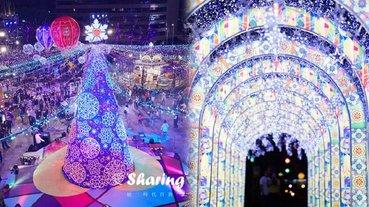 台北&高雄「愛Sharing」耶誕城來了!超美聖誕樹&告白隧道,就在台北、高雄統一時代百貨~