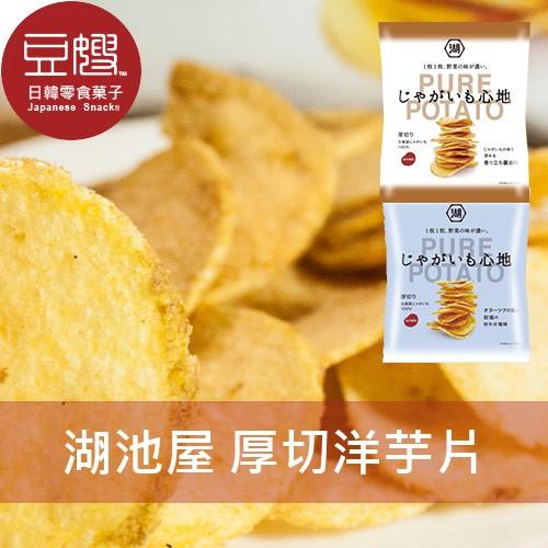 【湖池屋】日本零食 心地厚切洋芋片(鹽味/醬油/奶油)